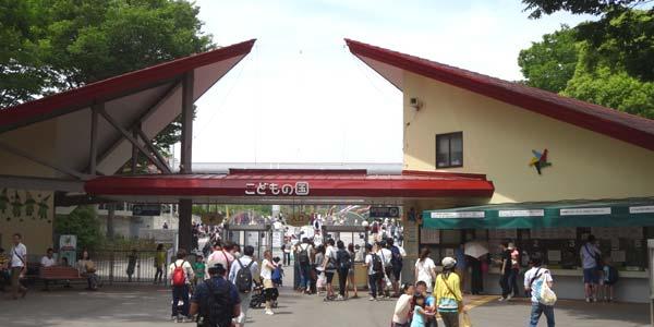 こどもの国(横浜市)はローラースケート、インラインスケートが利用できる公園
