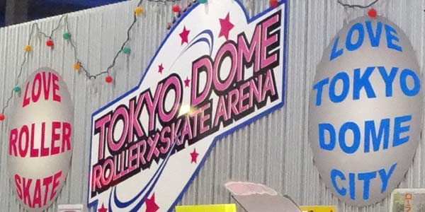 東京ドームシティ・ローラースケートアリーナはローラースケート、インラインスケートのレンタルもあるリンク
